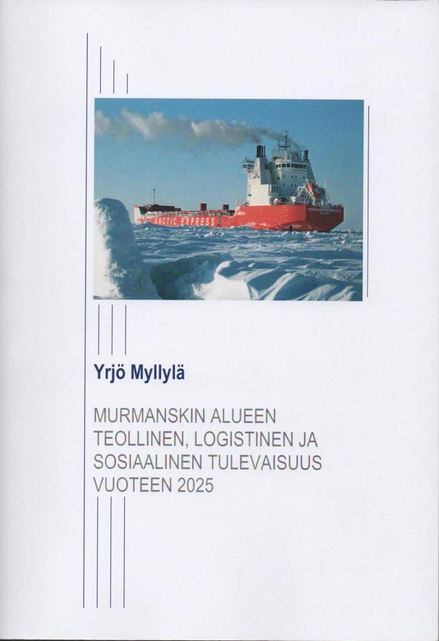 VK 2008
