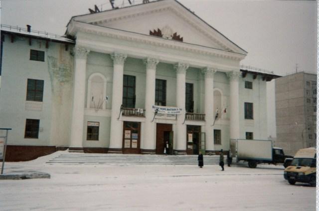 Kantalahden Alumiinitehtaan Kulttuuritalo oli historiallisten Valkoisen Meren messujen ja Barentsin käytävän kehittämisseminaari tapahtumapaikkana1996 tapahtumapaikkana.