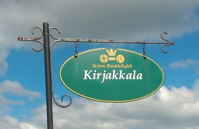 Kirjakkala on yksi Teijon ruukkikylästä. Sen vanhan ruukkualueen rakennukset on kunnostettu matkailu- ja yrityskäyttöön. Lisätietoja www.ruukkikylat.fi